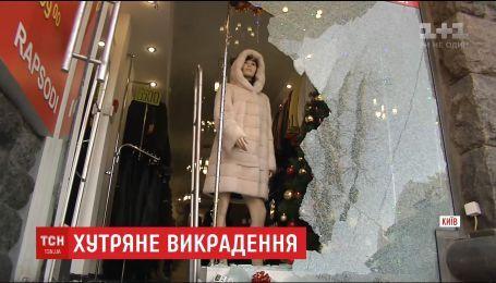 Неизвестные в центре столицы на Крещатике похитили из магазина 40 дорогих шуб