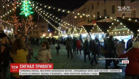 В Львівській обладміністрації пояснили, чому увімкнулась тривожна сирена у місті