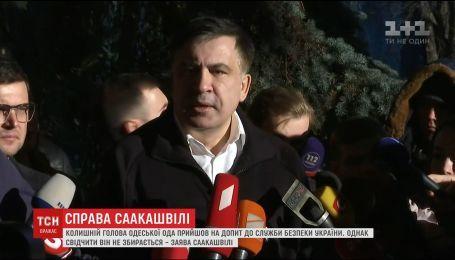 Саакашвили обвинил СБУ в похищении