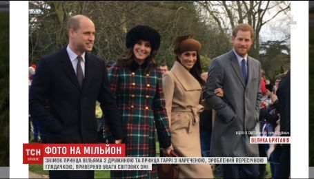 Унікальне фото британських принців із жінками може збагатити автора на значну суму