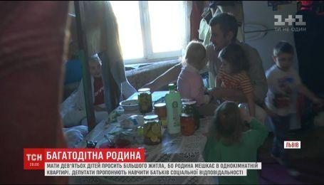 Во Львове активисты пытаются помочь одинокой матери, воспитывающей девятерых детей
