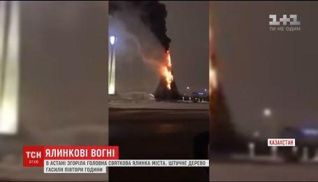 В Казахстані загорілася головна святкова ялинка Астани