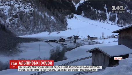 В австрійських Альпах з гір покотилися тонни каміння та землі