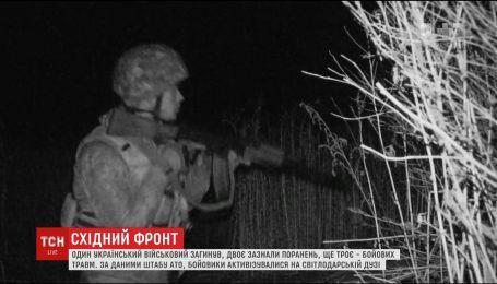 Кровавое перемирие: один украинский военный погиб, трое получили ранения