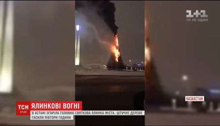 В Казахстане загорелась главная праздничная елка Астаны