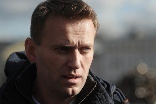Опозиціонер Навальний анонсував всеросійський бойкот виборів президента