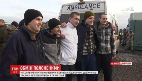 """На Донеччину з """"ЛНР"""" прибули перші автобуси з українськими полоненими"""