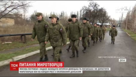 """Москва не позволит """"перекрыть границу"""" между Донбассом и Россией"""