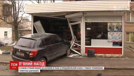 Трехлетняя девочка получила травму позвоночника в результате наезда автомобиля на магазин