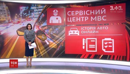 В 2018 году планируется ввести персональный кабинет водителя со всеми нарушениями и штрафами