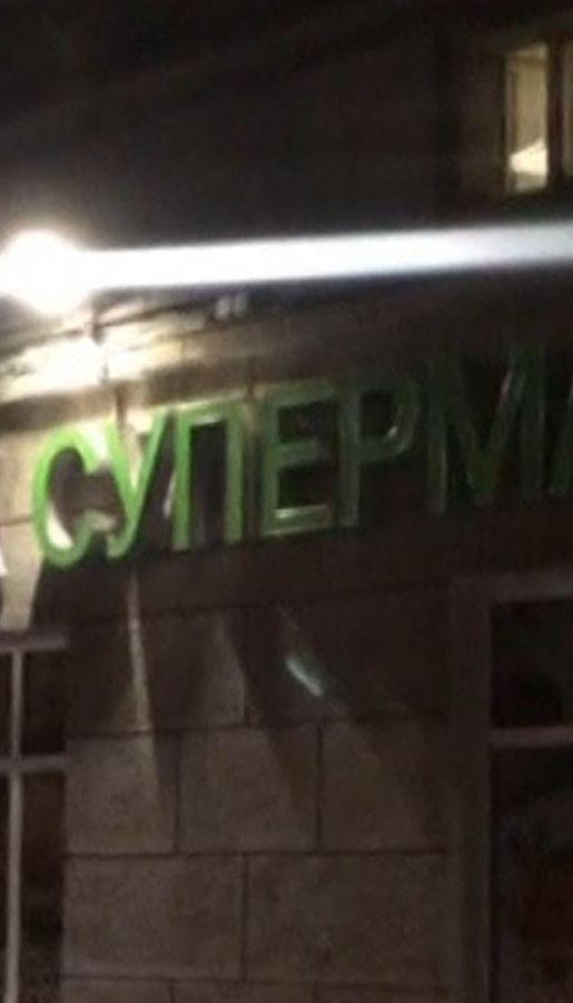 В супермаркете Санкт-Петербурга произошел взрыв