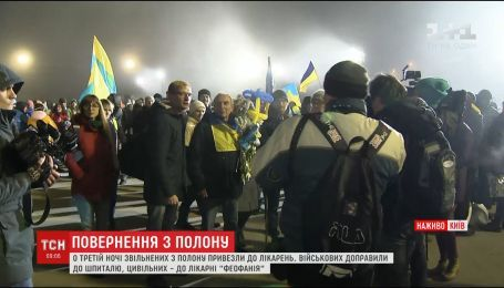 Освобожденных из плена украинских военных осматривают врачи центрального госпиталя