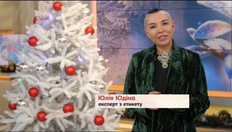 Новогоднее поздравление от Юлии Юдиной