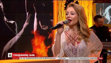 """Музыкальное утро: Тина Кароль устроила концерт в студии """"Сніданку з 1+1"""""""