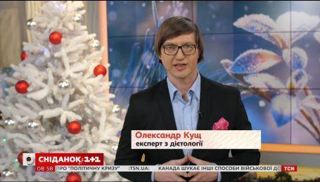 Олександр Кущ вітає з Новим роком
