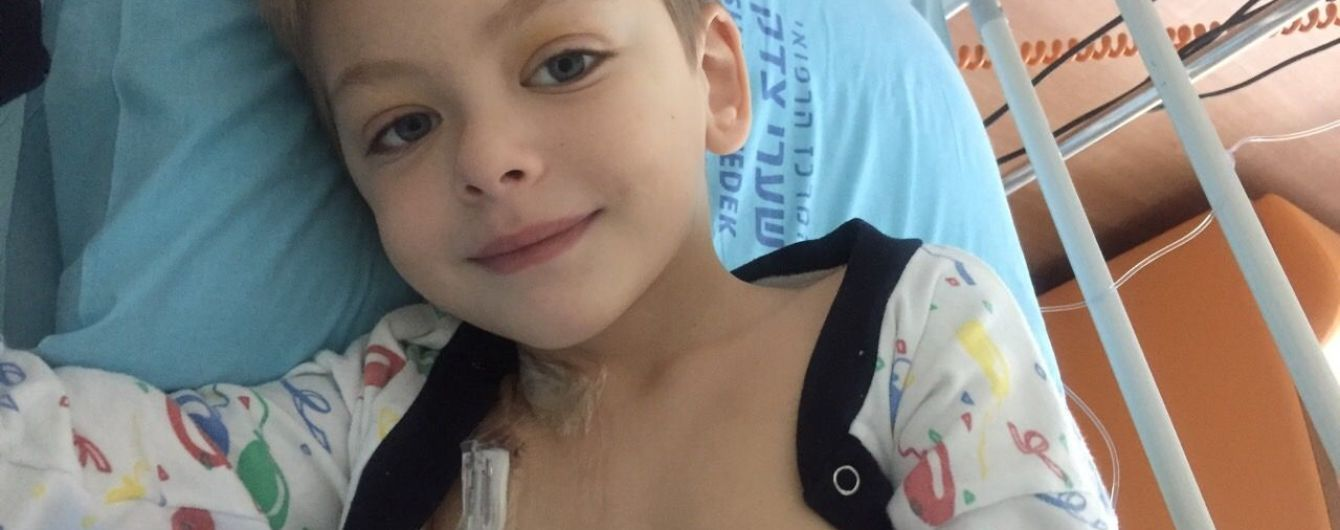 Допоможіть врятувати життя 5-річного Германа