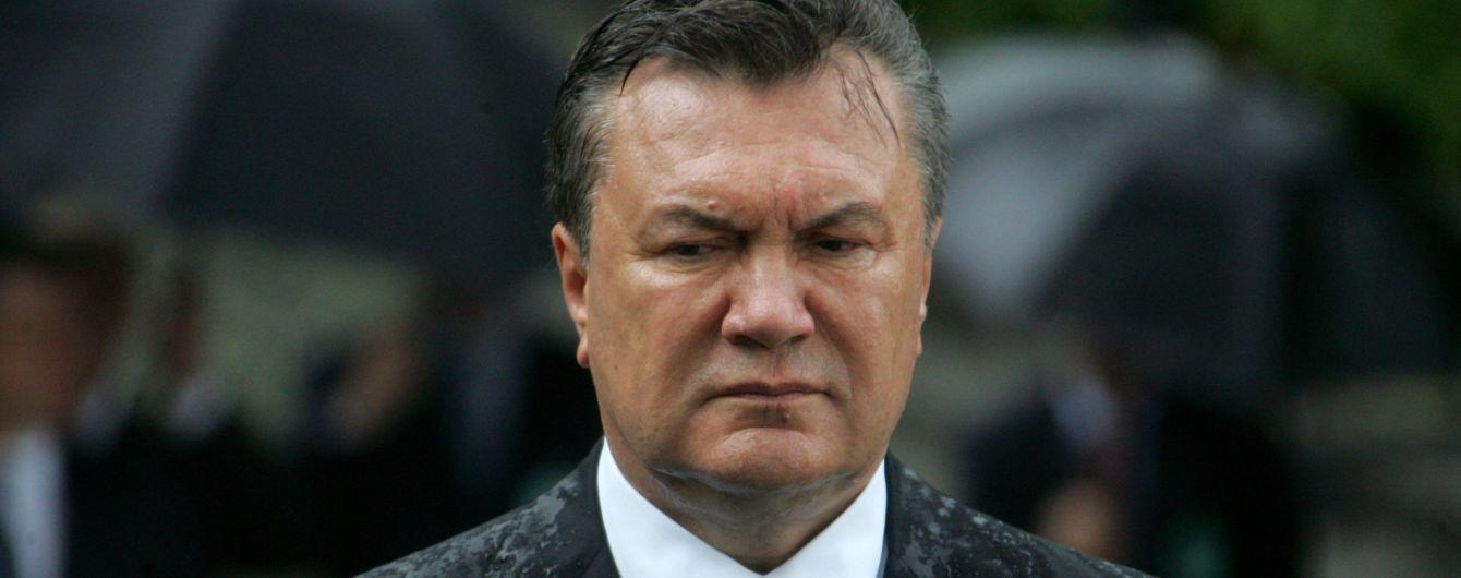 """У ГПУ пояснили, чому Інтерпол не шукає Януковича та """"сім'ю"""""""