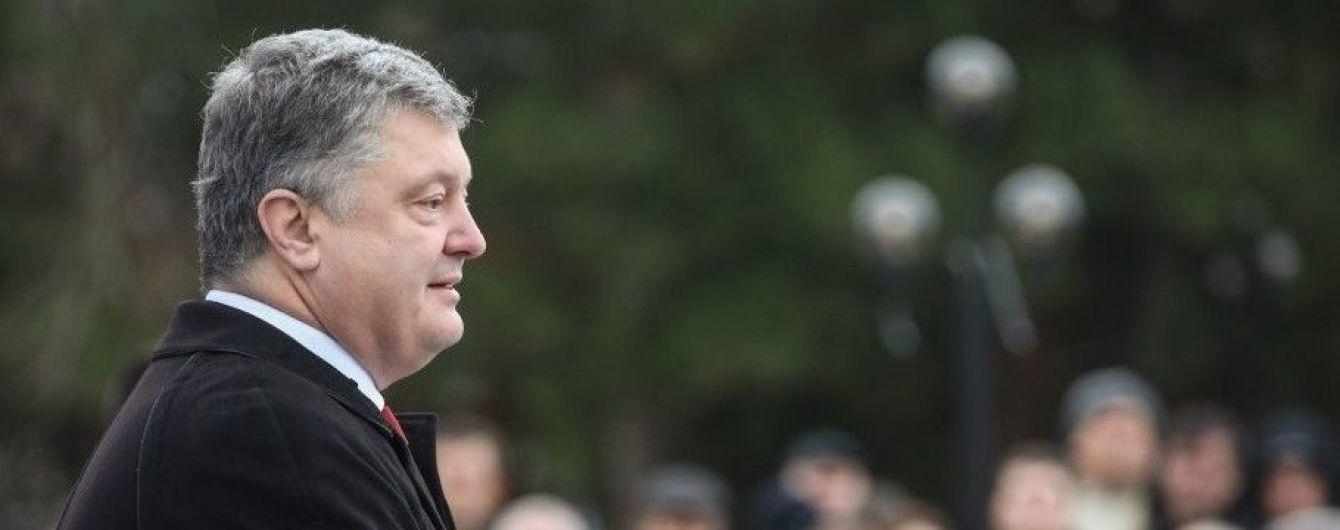 В Адміністрації президента назвали фейком звернення Порошенка до ФСБ