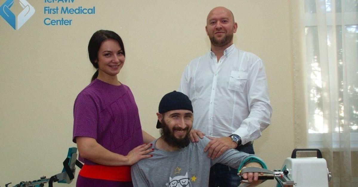 @ Первый медицинский центр Тель-Авива