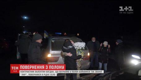 Земляки устроили теплый прием молодому воину Валентину Богдану, который вернулся из плена
