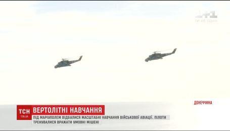 В зоне АТО прошли масштабные учения стрельбы с вертолета