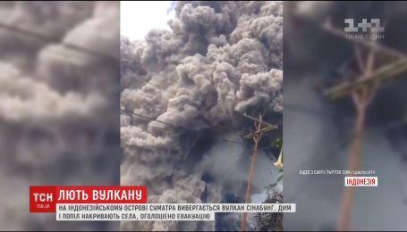 Страшно красиво. На индонезийском острове Суматра продолжается извержение вулкана Синабунг