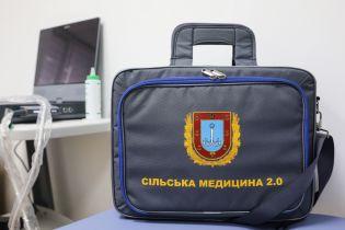 В Україні розпочалася національна кампанія з вибору сімейного лікаря