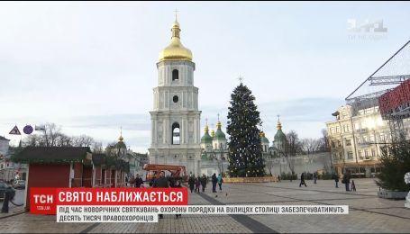 Столица готовится к масштабным празднованиям на новогодние праздники