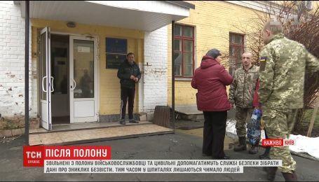 Голова СБУ розповів, що далі робитимуть із звільненими українськими воїнами