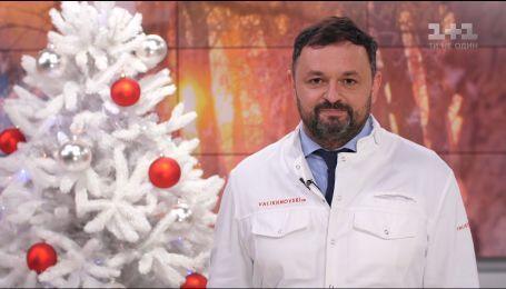 Новорічне привітання від Ростислава Валіхновського