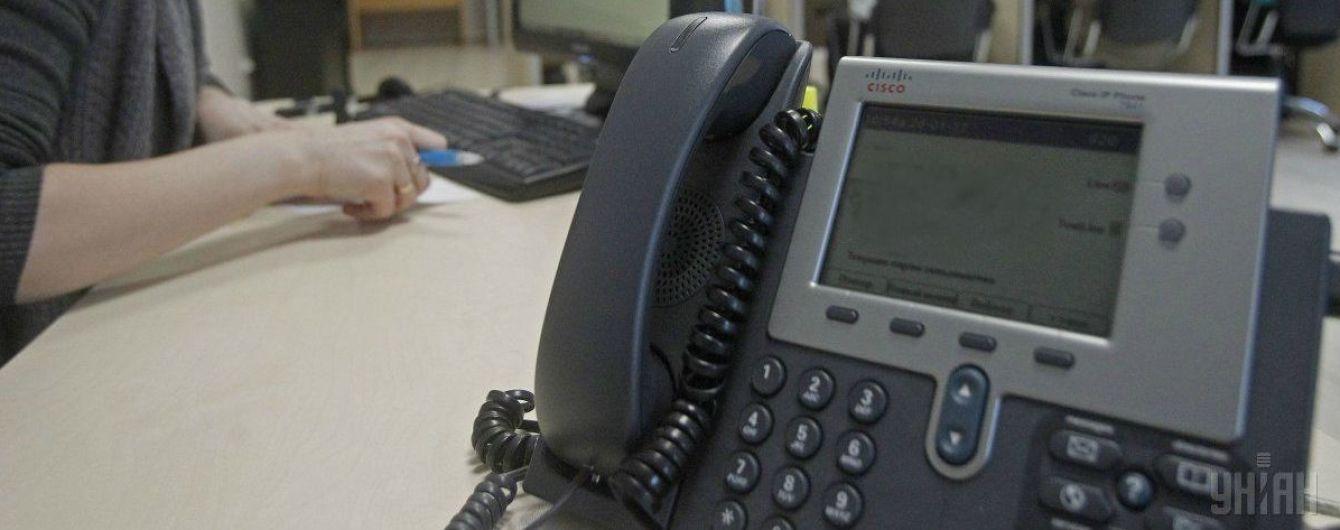Користувачам стаціонарних телефонів доведеться платити більше за зв'язок