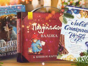 5 книжок, які створять настрій на зимові свята