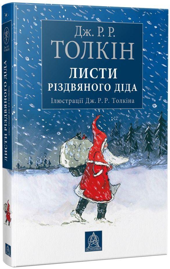 Обкладинки книжок_1