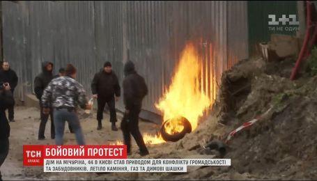 Дом на Мичурина, 44 в Киеве стал поводом для конфликта общественности и застройщиков