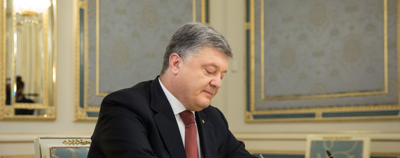 Порошенко рассказал, какой год стал переломным для Украины