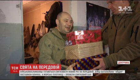 Бал та особлива ялинка: бійці на передовій готуються до новорічних свят