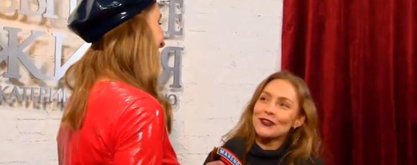 Алена Шоптенко рассказала, как отпраздновала 30-летие и что ей подарил муж