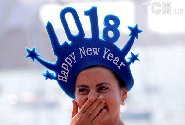 Первая страна встретила Новый 2018 год