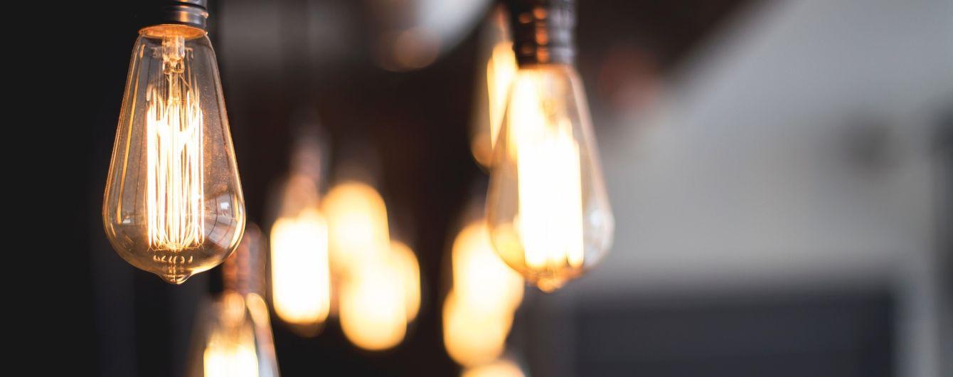 Жителька США отримала рахунок за електрику на $ 284 млрд