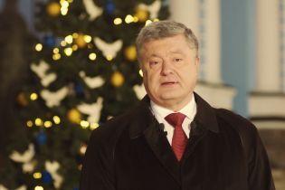 Прикарпаття та Мальдіви: стало відомо, де Порошенко провів новорічні свята