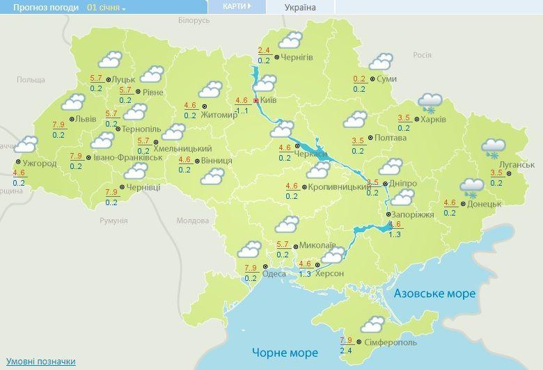 погода 01.01.2018