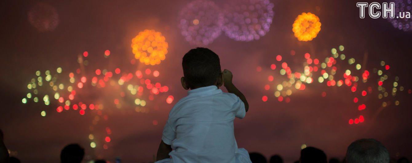 2018-й настав повністю: остання країна світу зустріла Новий рік