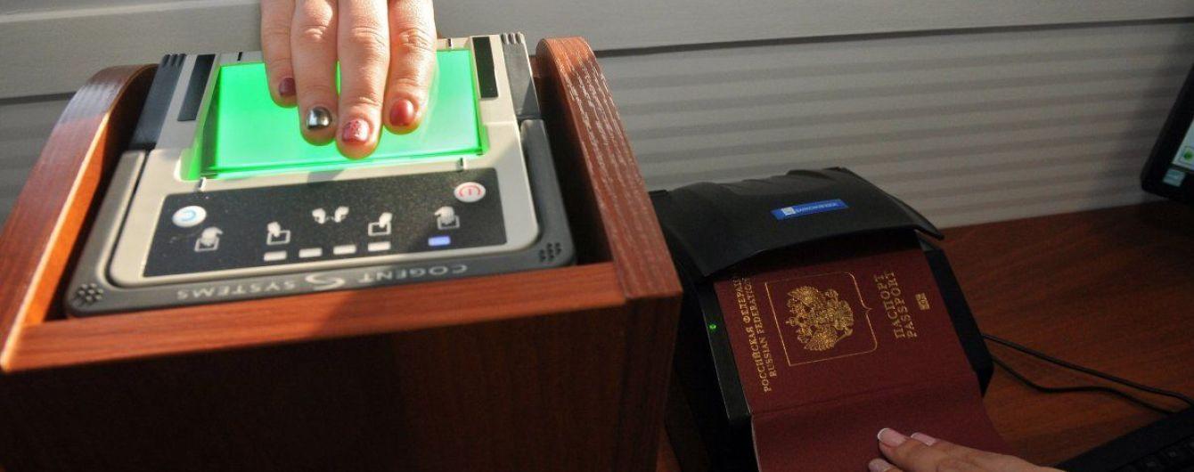Для россиян и лиц без гражданства ввели новые условия пересечения границы Украины