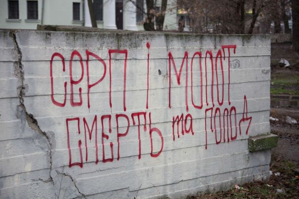 ВДнепре кодню рождения Бандеры исписали краской монумент революционерам