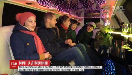 Новорічної ночі столицею їздило безкоштовне таксі-лімузин