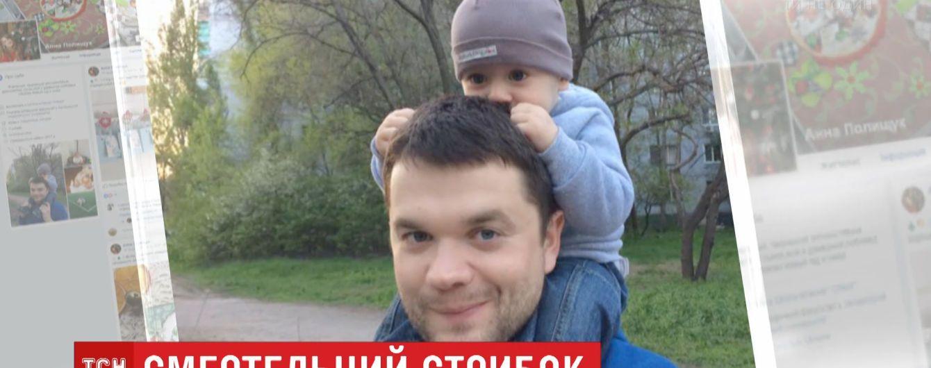 Выпрыгнул из окна и упал на чужого ребенка: подробности страшной трагедии в Запорожье