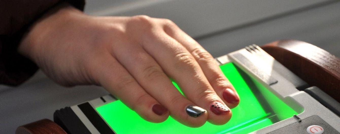 Пред'явіть пальчики. Як на кордоні відбувається біометричний контроль в'їзду іноземців