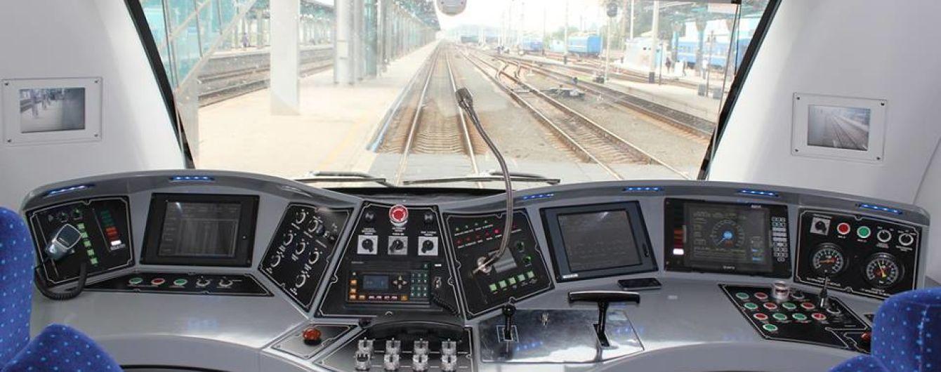 Скоростной поезд Запорожье – Киев задерживается на пять часов