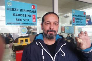 В Турции присоединились к сбору средств для оплаты штрафов активистам в Крыму