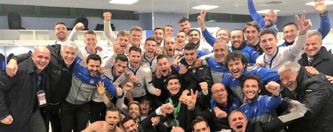"""""""Аталанта"""" сенсаційно переграла """"Наполі"""" і вийшла до півфіналу Кубка Італії"""